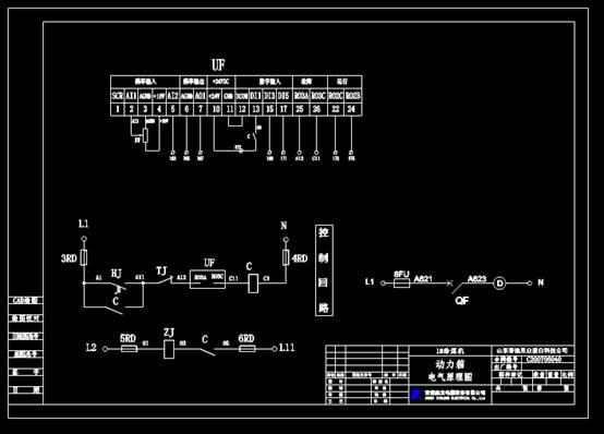 电子电工CAD图纸之给煤机