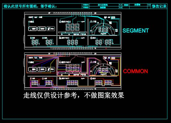 机械电子CAD图纸之电子屏