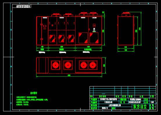 电子电工CAD图纸之太钢变频工程外形图
