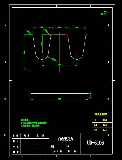 设计方案CAD图纸之白色亚克力