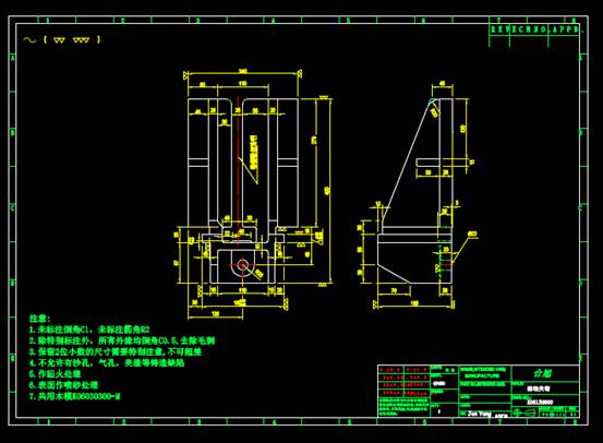CAD五金工具图纸之活动夹钳