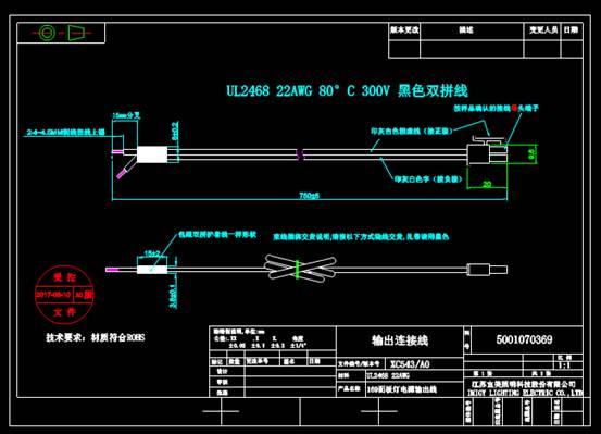 CAD电力设计图纸之高光效面板灯匹配锐高电源电源输出线