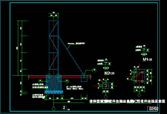 某围墙的CAD建筑结构中墙柱图