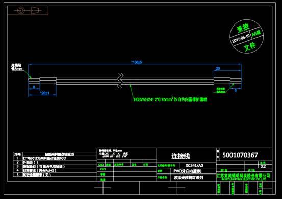 CAD电力设计图纸之XC541输入连接线波浪光雅