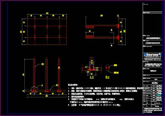 结构设计CAD图纸之预埋件加工图