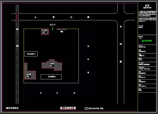 建筑设计CAD图纸之工业园检测图