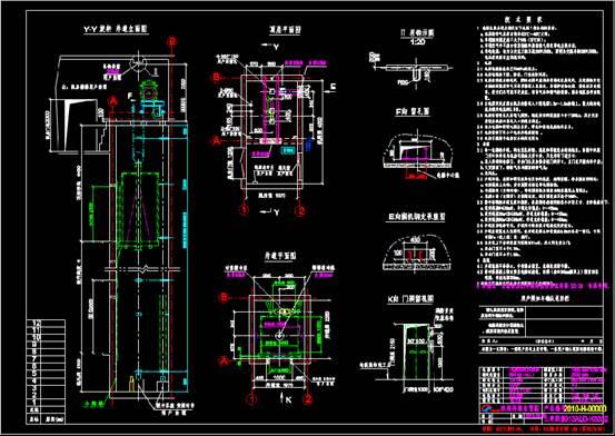 建筑设计CAD图纸之井道设计