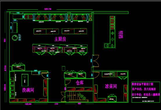 凤阳洪武国际宾馆酒店建筑CAD图纸