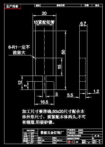 CAD室内用品设计图纸之管盖