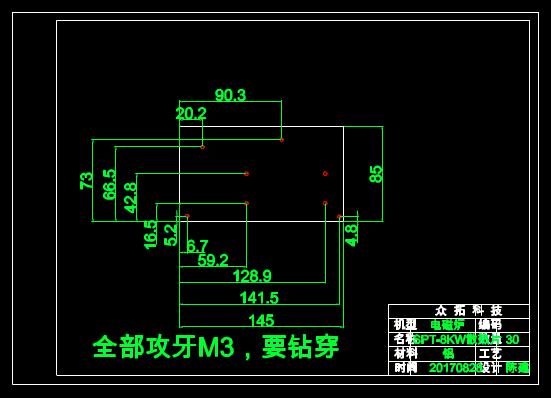 CAD机械设计图纸之散热片