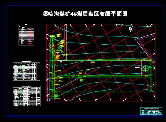 CAD设计图纸之焦建航采区平面图
