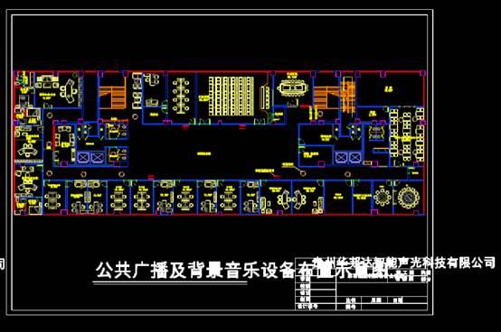 CAD室内设计图纸之会议室及广播系统布置图