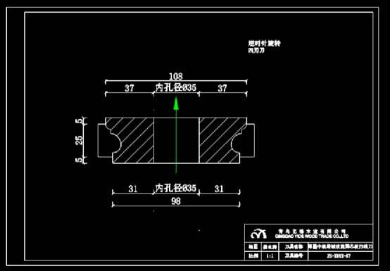 CAD设计图纸之中航绿城玫瑰园刀具