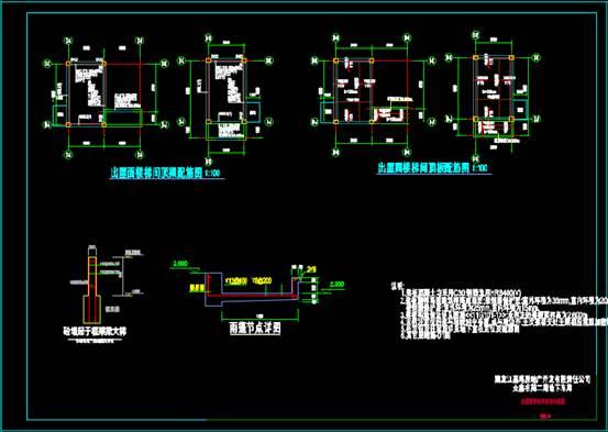 地下车库的CAD结构设计图