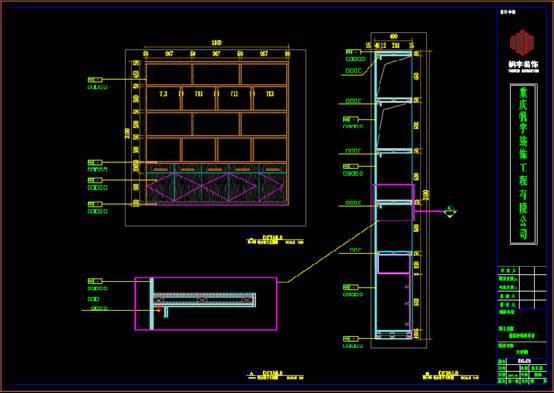 装饰设计CAD施工图之大样图设计