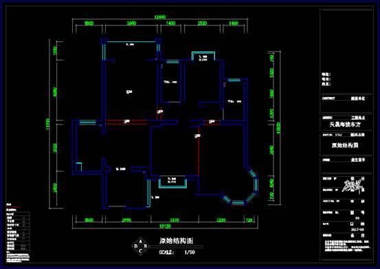 某建筑的CAD家装施工图纸