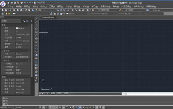CAD教程之CAD软件操作方法