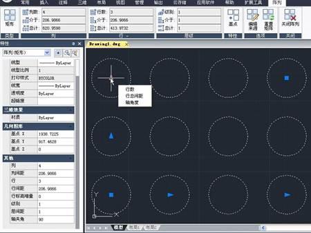 CAD绘图软件中CAD矩形阵列功能的使用