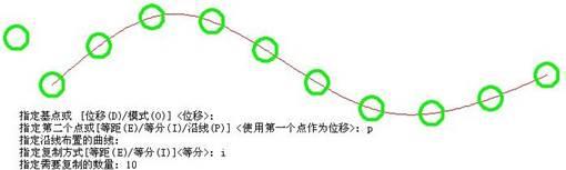 CAD绘图软件中CAD图形复制的使用