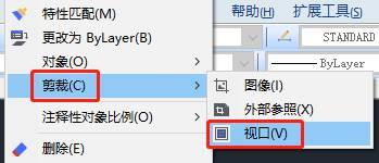 CAD绘图软件中CAD软件裁剪功能介绍