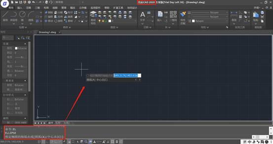 CAD绘图软件教程之CAD画椭圆