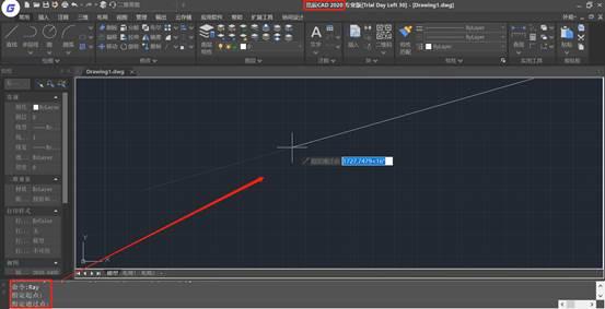 CAD下载软件教程之CAD软件绘制射线