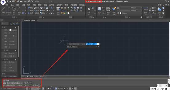 CAD下载软件教程之CAD圆弧绘制