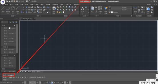 CAD绘图软件教程之CAD视口比例显示