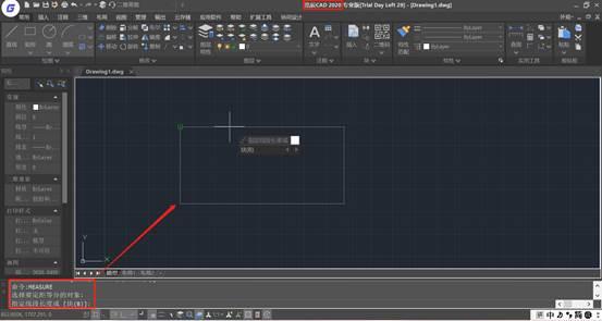 CAD下载软件教程之CAD定距等分
