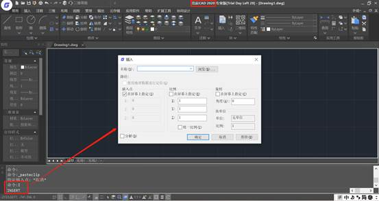 CAD绘图软件教程之CAD插入图块技巧