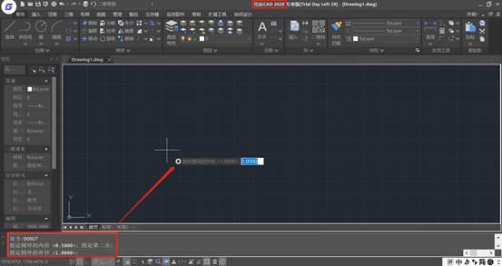CAD绘图软件教程之CAD绘制圆环