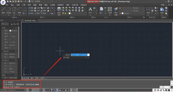 CAD制图初学入门之CAD软件绘制图纸点