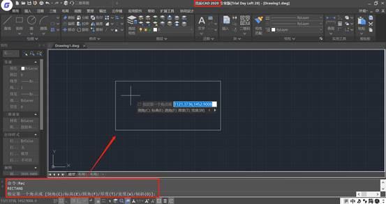 浩辰CAD教程之CAD画矩形