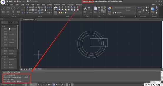 CAD绘图软件教程之CAD软件绘制图纸徒手画