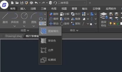 CAD下载软件教程之CAD软件绘制轮廓线
