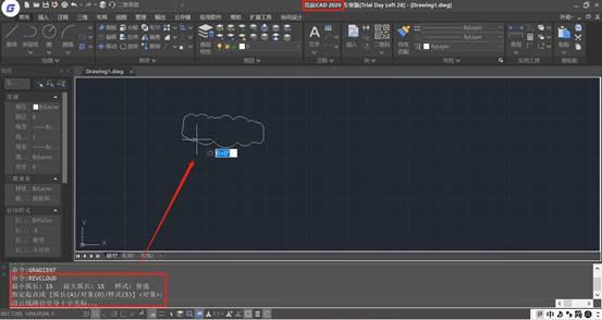 浩辰CAD教程之CAD云线设置