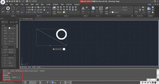 CAD制图初学入门之CAD创建面域