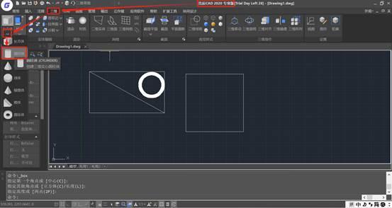 CAD建模命令教程之圆柱体