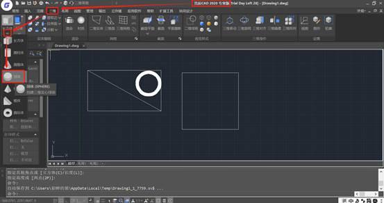 CAD建模教程之球体