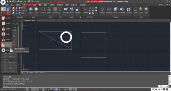 CAD建模教程之楔体