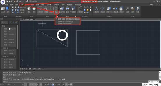 CAD建模教程之直纹网格