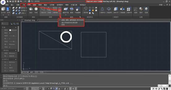 CAD建模教程之旋转网格