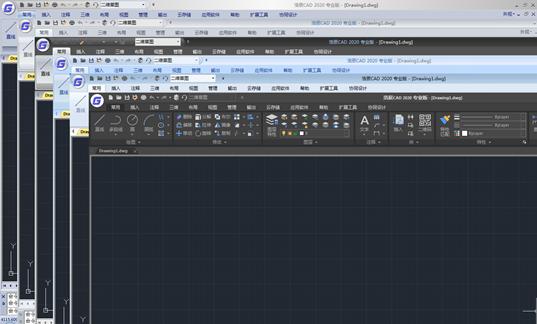 CAD制图初学入门之CAD软件操作界面设置主题