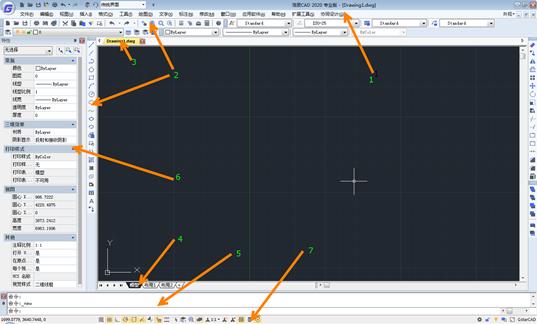 CAD软件操作界面设置浩辰CAD经典界面