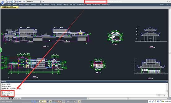 CAD教程之CAD软件绘制三维镜像