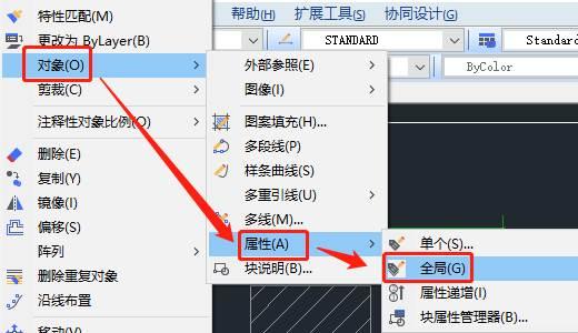 CAD软件编辑图块属性的CAD教程