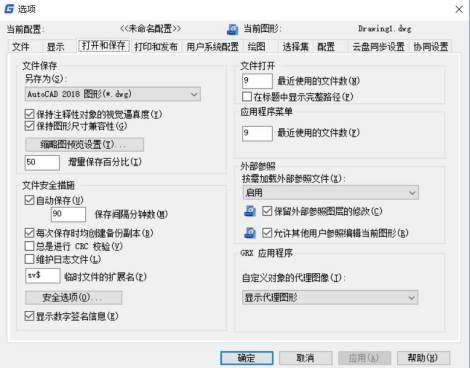 CAD软件如何操作参照编辑的CAD教程