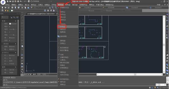 CAD软件如何折弯标注
