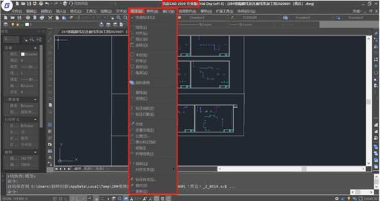 CAD图形如何进行尺寸标注
