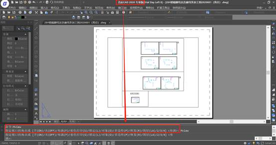 CAD软件的图纸空间介绍